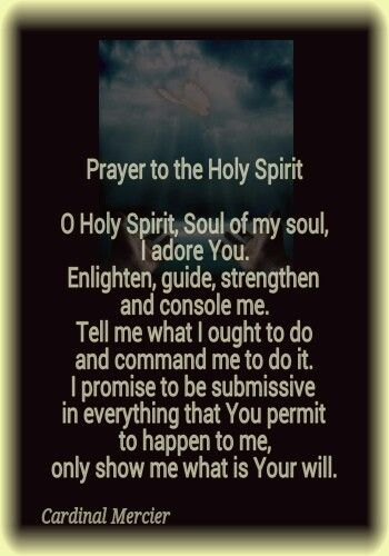 god is my spirit guide