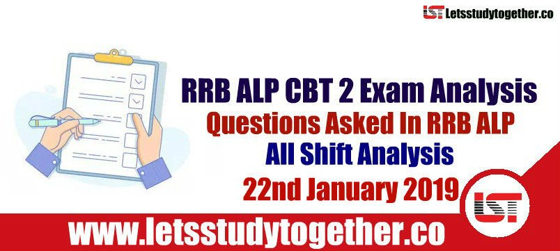 mass analysers exam questions pdf